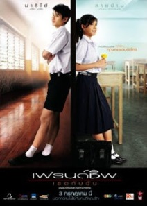 Friendship-thai-movie